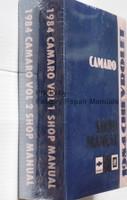 1984 Chevrolet Camaro Shop Manual Spine View