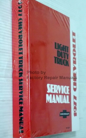 1977 Chevrolet Light Duty Truck Shop Manual Spine View