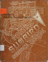 1986 Pontiac Sunbird Service Manual