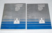 1987 MITSUBISHI CORDIA & TREDIA L LS TURBO Factory Shop Service Repair Manual