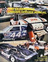 1988 Oldsmobile Firenza Cutlass Calais Chassis Service Manual 1987 Calais Quad 4