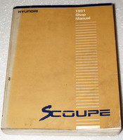 1991 Hyundai S Coupe Factory Shop Service Manual Scoupe