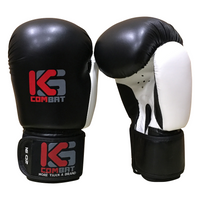 BOXING GLOVES 16OZ PU BLACK/WHITE - BY KICKSPORT (KSSBG16-09)