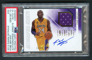 2012 Panini Intrigue Kobe Bryant Autographed Jerseys PSA 10 Gem Mint-Pop 1!