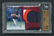 2017 Certified Mitch Trubisky Rookie RC Patch Auto RPA BGS 9.5 Gem Mint