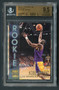 1996 Stadium Club Rookie 2 Kobe Bryant RC R9 BGS 9.5 Gem Mint