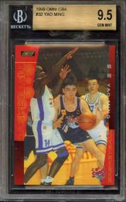 1999 Omni CBA Yao Ming #32 Rookie RC BGS 9.5 Gem Mint w/2 10 subs
