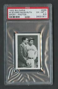 1932 Bulgaria Babe Ruth HOF #256 PSA 6.5