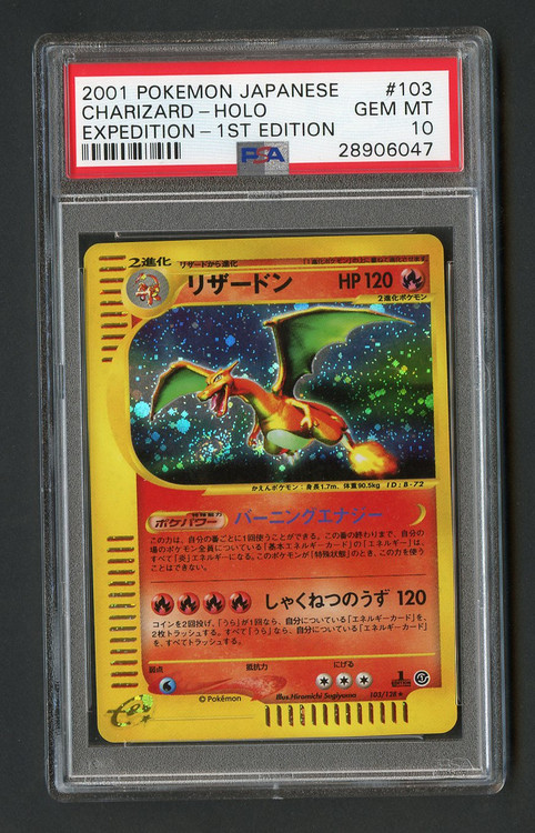 2001 Pokemon Japanese Charizard-Holo Expedition 1st ed. PSA 10 - Low Pop