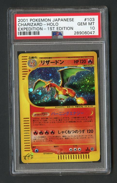 2001 Pokemon Japanese Charizard-Holo Expedition 1st ed. PSA 10 - Low Pop