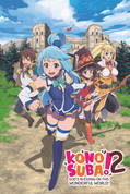 Kono Suba Wall Scroll