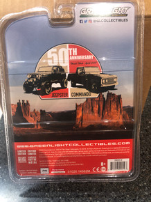 50th jeepster diecast