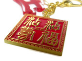 Earth Seal amulet to activate wealth luck in 2018