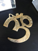OM Bronze Plaque