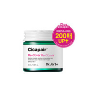 Dr.Jart + 2nd Generation Derma Green Solution Cicapair Re-Cover (55ml 1.85 oz)