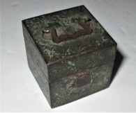 Civil War Tin Traveling Inkwell (SOLD)