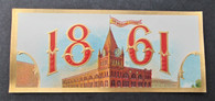 "Original ""1861"" cigar crate label, old stock (Free shipping)"