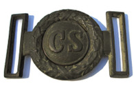 Very Rare! Gorgeous Confederate 2-piece Belt Plate, Murfreesboro