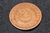 "Civil War 2-cent coin, dated ""1865"""