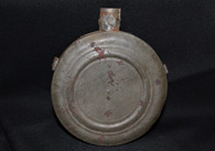 Early 19th century Militia/CS Tin Canteen, as in Museum of the Confederacy