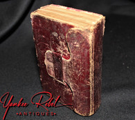 Civil War Soldier's Leather covered Bible, dated 1845