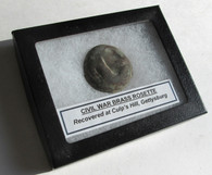 Brass and lead Bridle Rosette from Culp's Hill, Gettysburg (SOLD)