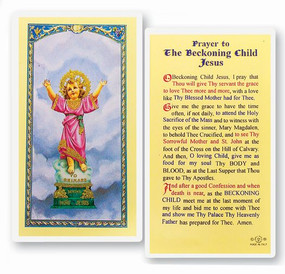 Prayer to the Beckoning Child Jesus Laminated Holy Card