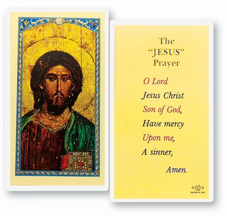 Jesus Prayer Laminated Holy Card