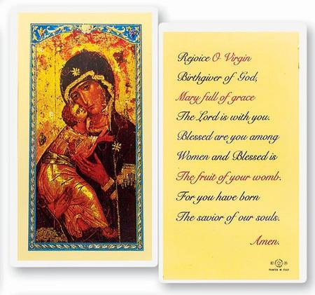 Rejoice O Virgin Laminated Holy Card