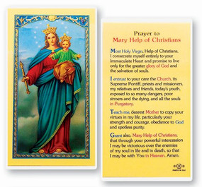 Prayer to Mary Help of Christians Laminated Holy Card