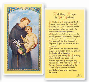 St. Anthony Unfailing Prayer Laminated Holy Card