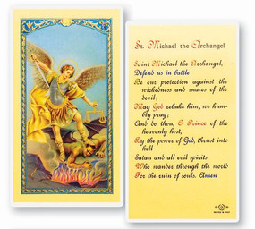 St. Michael the Archangel Laminated Holy Card