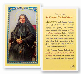 St. Francis Xavier Cabrini Prayer Laminated Holy Card