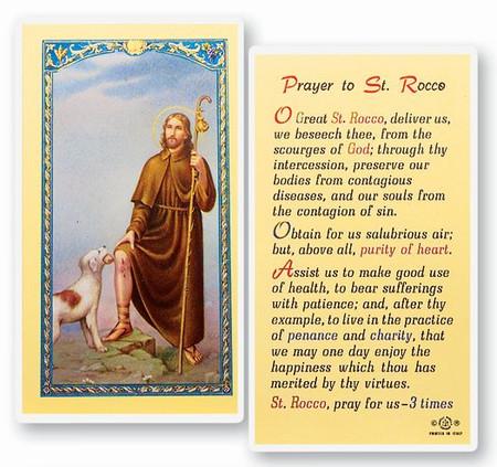 St. Rocco Prayer Laminated Holy Card