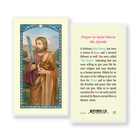 St. Simon the Apostle Prayer Laminated Holy Card