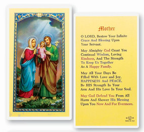 Prayer for a Mother Laminated Holy Card
