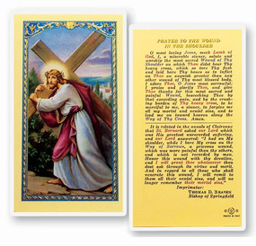 Wound in the Shoulder Prayer Laminated Holy Card