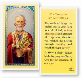 St. Nicholas Tropar Laminated Holy Card