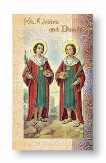 Sts. Cosmo and Damian Biography Card