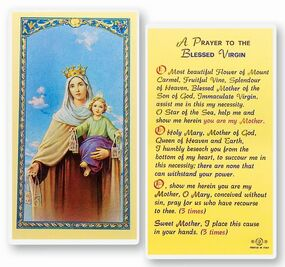 Our Lady of Mt. Carmel Prayer Laminated Holy Card