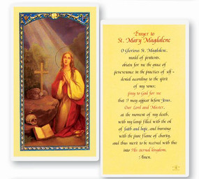 St. Mary Magdalene Prayer Laminated Holy Card