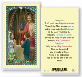 First Communion Prayer Laminated Holy Card (E24-696)
