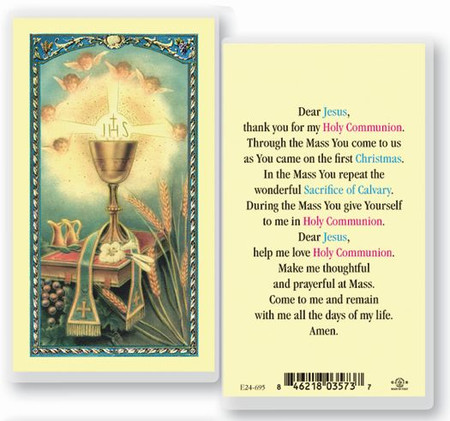 First Communion Prayer Laminated Holy Card (E24-695)