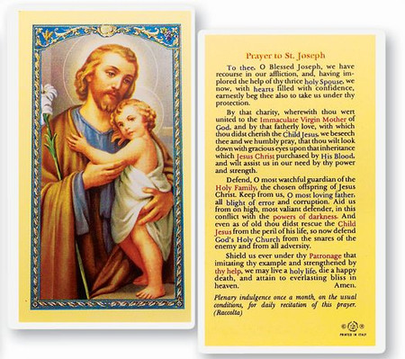 St. Joseph Prayer Laminated Holy Card (E24-631)
