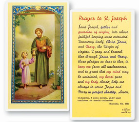 St. Joseph Prayer Laminated Holy Card (E24-629)