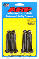 ARP  Intake Bolt Kit - GM LS1/LS2/LS3/LS7 - 55mm UHL