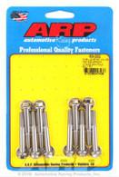 ARP Stainless Intake Bolt Kit - GM LS1/LS2/LS3/LS7 - 45mm UHL