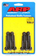 ARP 12pt Intake Bolt Kit - GM LS1/LS2/LS3/LS7 - 45mm UHL