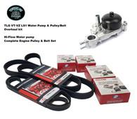 TLG GM LS1 High Volume Water Pump & Pulley/Belt kit