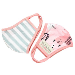 Be Girl Clothing      Double Layer Reversible Face Mask - Cat Fancy & Grey Stripe